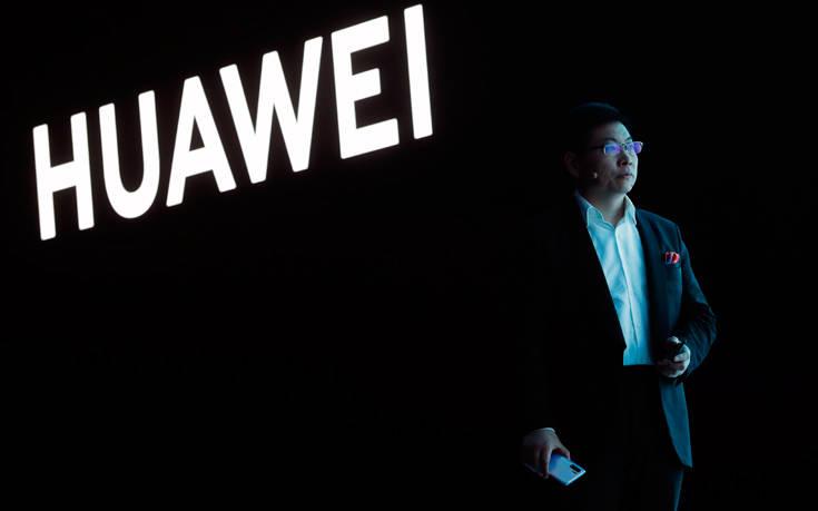 Huawei: Θα συνεχίσει να επενδύει στην τεχνολογία 5G και την κυβερνοασφάλεια