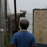 Η στιγμή του σεισμού των 6,1 Ρίχτερ στον Παναμά