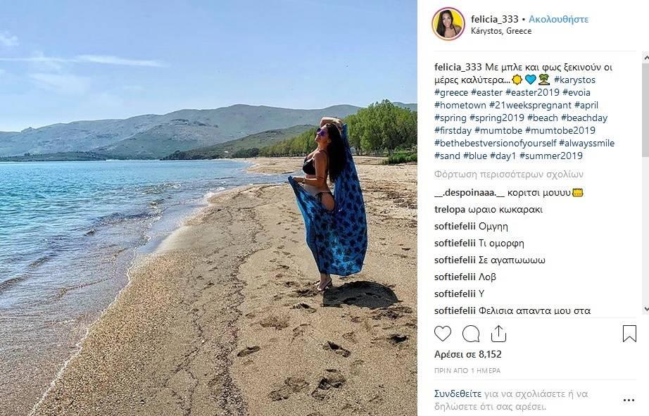 Η Φελίσια Λαπάτη έγκυος με το μπικίνι της στην παραλία