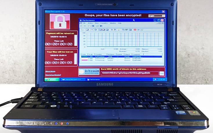 To laptop με τους έξι ακραία επικίνδυνους ιούς που πωλείται έναντι… 1,3 εκατ. δολαρίων