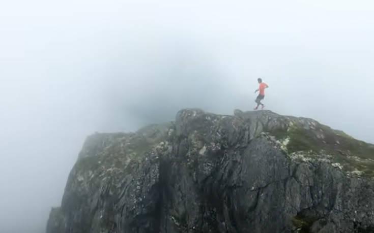 Τρέχοντας πάνω σε κορυφογραμμές