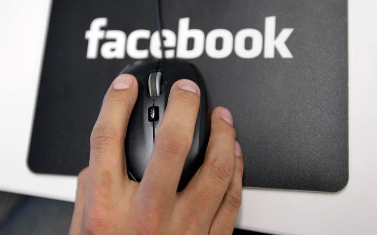Facebook: Ο λόγος που έκλεισε λογαριασμούς σε τέσσερις χώρες