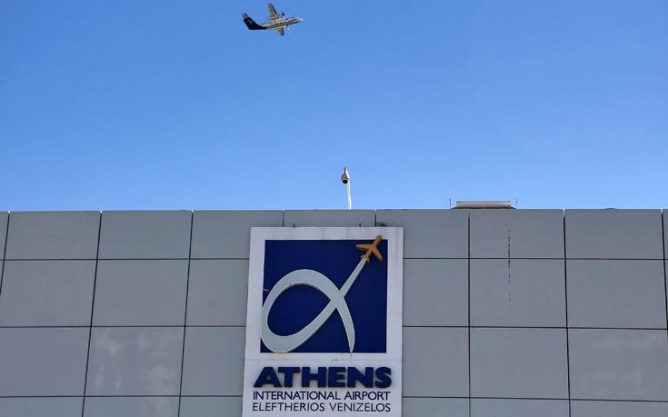 Νέα βράβευση για το τηλεφωνικό κέντρο του αεροδρομίου της Αθήνας