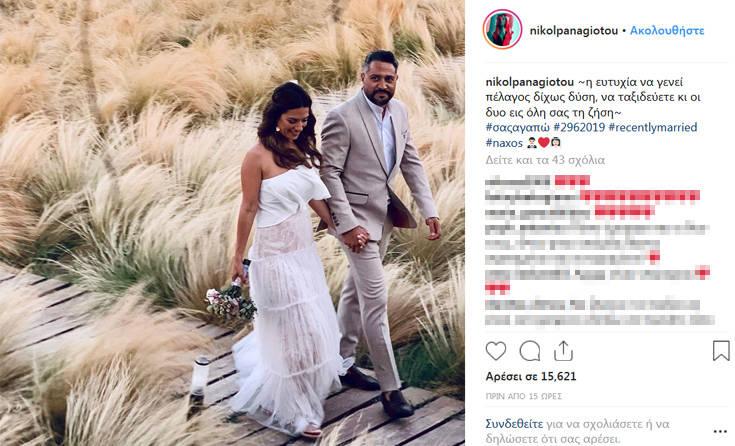 Το γαμήλιο πάρτι της Βάσως Λασκαράκη στη Νάξο