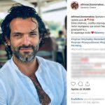Οι ευχές της Αθηνάς Οικονομάκου στον σύζυγό της για τα γενέθλιά του
