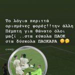 ΠΑΟΚ: Το σκληρό post του Πασχαλάκη και η ανάλυση του γκολ της Σλόβαν