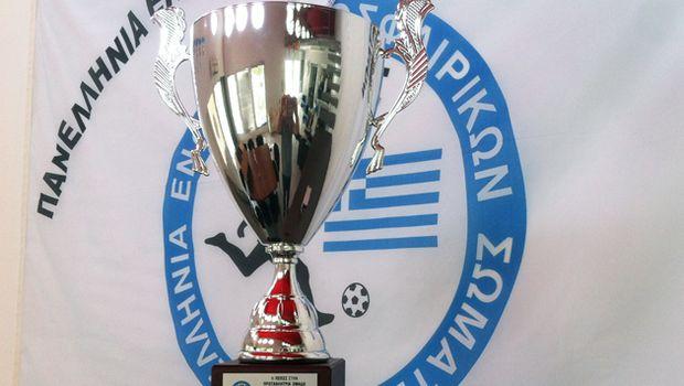 "Futsal: Εύκολα ΑΕΚ, Παναθηναϊκός, ""βόμβα"" το Ρέθυμνο"