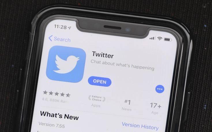 Παγώνει το Twitter τις μαζικές διαγραφές αδρανών λογαριασμών