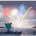 Παραμονή Πρωτοχρονιάς: Το doodle της Google για το 2019 που φεύγει