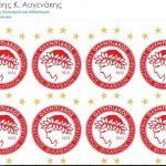 Χάκαραν τη σελίδα του Αυγενάκη και έβαλαν παντού το σήμα του Ολυμπιακού