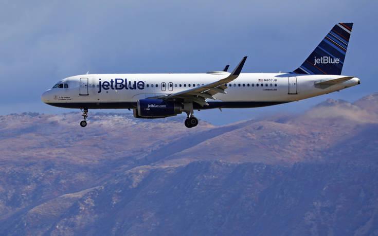 Αν σας αγχώνουν τα ταξίδια με αεροπλάνο, αυτή είναι μία λύση