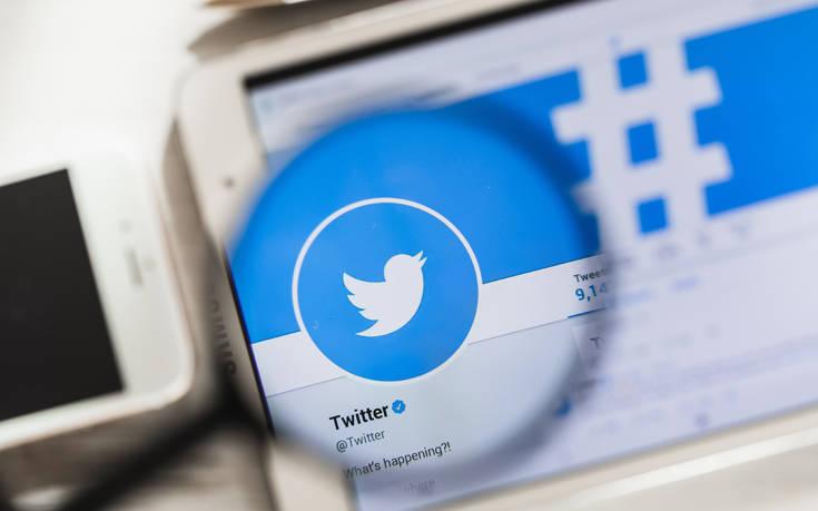 Καμπάνα στο Twitter για παραβίαση προσωπικών δεδομένων από ρωσικό δικαστήριο