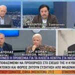 Περιφερειάρχης Βορείου Αιγαίου: Δεν θα κάνουμε ρήξη με την κυβέρνηση – Δεν θέλουμε νέες δομές