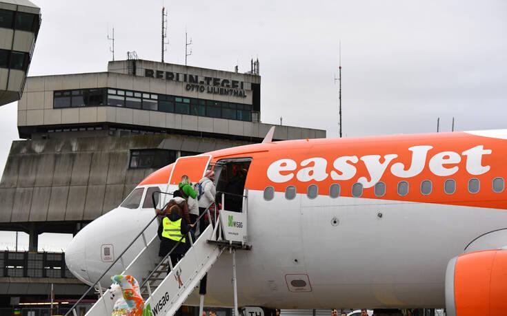 Η easyJet ανακοίνωσε τη διακοπή των πτήσεών της – Καθηλώθηκε ο στόλος 330 αεροσκαφών