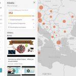 Ο χάρτης της Microsoft με τα κρούσματα κορονοϊού στον κόσμο σε real time