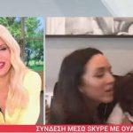 Κορονοϊός: «Αρχίζει να γίνεται χαμός» εξηγεί η Καλομοίρα από την Αμερική