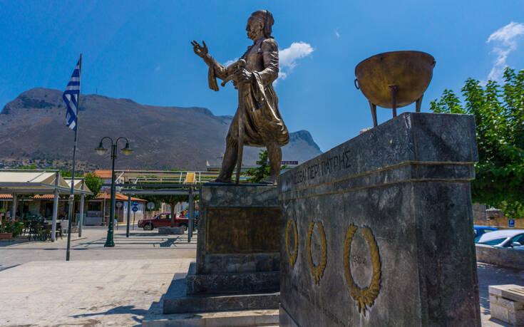 Εκεί όπου άναψε η σπίθα της ελληνικής Επανάστασης