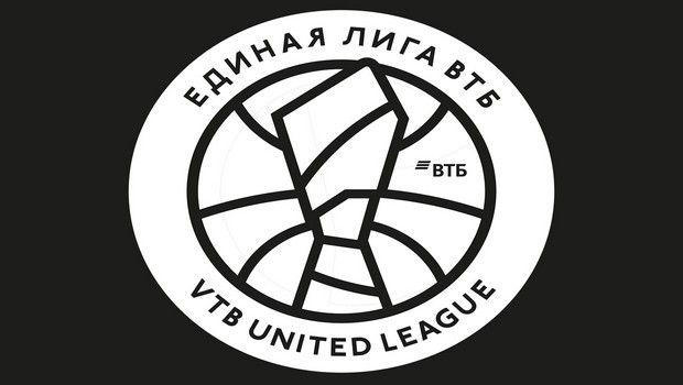 Κορονοϊός: Η VTB League αποφάσισε οριστικό λουκέτος για φέτος