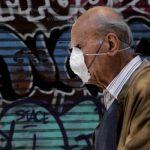 Κορονοϊός: Στους 110 οι νεκροί στην Ελλάδα – 11 νέα κρούσματα