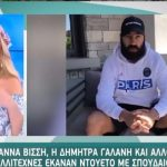 """Το Open TV αναφέρθηκε στην ενέργεια της 24MEDIA """"Μουσικές Αγάπης"""""""