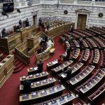 Κατατέθηκε προς κύρωση στη Βουλή η Διακυβερνητική Συμφωνία για τον αγωγό EastMed
