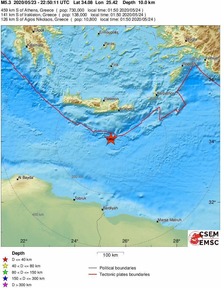 Σεισμός στα νότια της Κρήτης