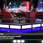 Αντώνης Σρόιτερ: Η υποψία και η εξέταση για κορονοϊό