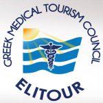 Διεθνής Πιστοποίηση Ξενοδοχείων για την ασφαλή φιλοξενία τουριστών κατά τη διάρκεια της πανδημίας