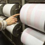 Ισχυρός σεισμός στη Μεσόγειο – Χουλιάρας: «Ευεργετικός», μία ακίνδυνη εκτόνωση
