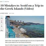 Travel+Leisure: Τα λάθη που πρέπει να αποφύγει κανείς στα ελληνικά νησιά