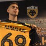 """Καρακλάγιτς: """"Μπορώ να διεκδικήσω φανέλα βασικού στην ΑΕΚ"""""""