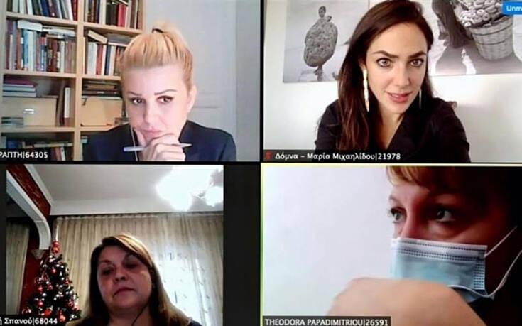 Διαδικτυακή συζήτηση με θέμα «Aναδοχή και Yιοθεσία» – Newsbeast