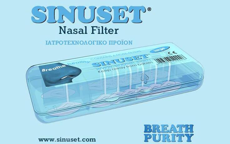 η λύση στην προστασία του αναπνευστικού – Newsbeast