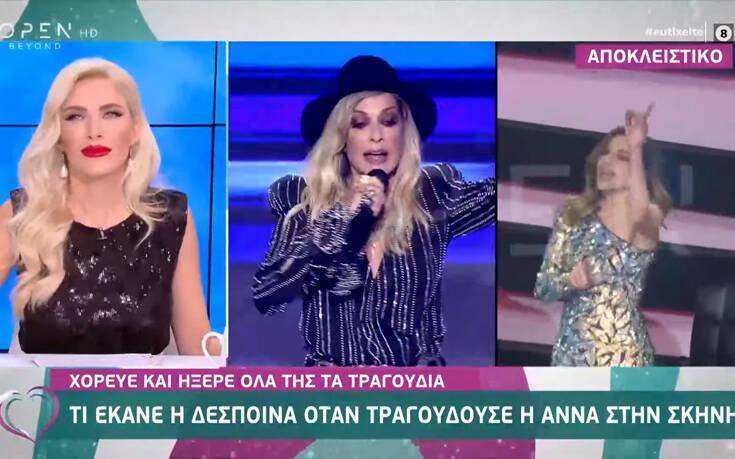 Τι έκανε όσο η Άννα Βίσση τραγουδούσε στη σκηνή του J2US – Newsbeast
