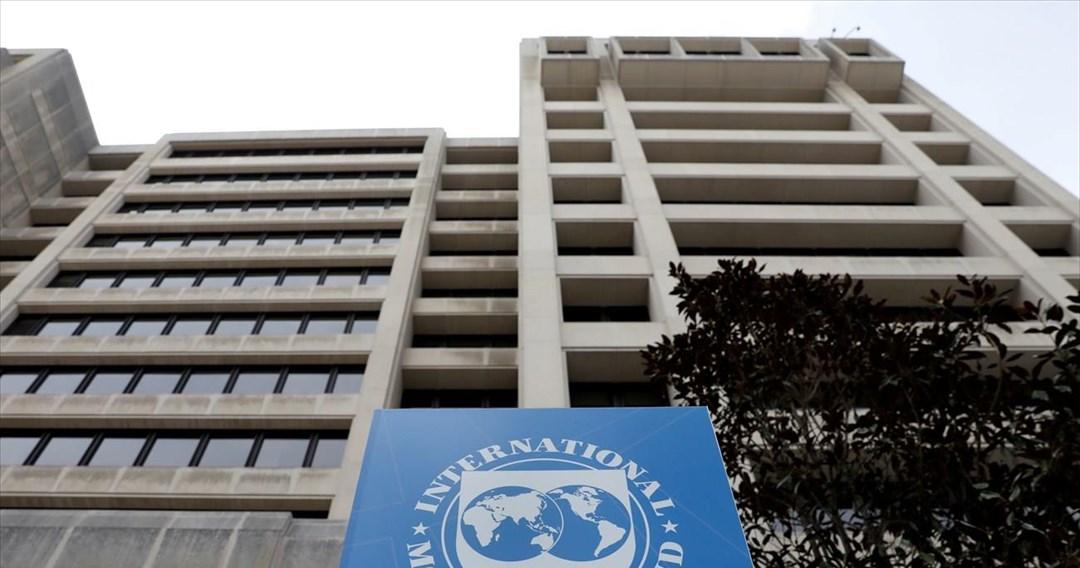 2η πρόωρη πληρωμή χρεών προς το ΔΝΤ ύψους 3,6 δισ. ευρώ