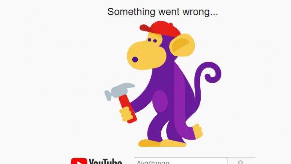 «Έπεσε» το YouTube – Προβλήματα και σε υπηρεσίες της Gmail