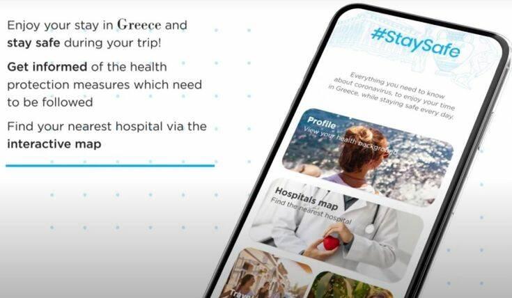 Το Visit Greece App, κορυφαία εφαρμογή της χρονιάς στα e-volution Awards 2021 – Newsbeast