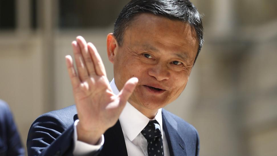 Πού εξαφανίστηκε ο ιδρυτής της Alibaba; -Φουντώνουν οι φήμες