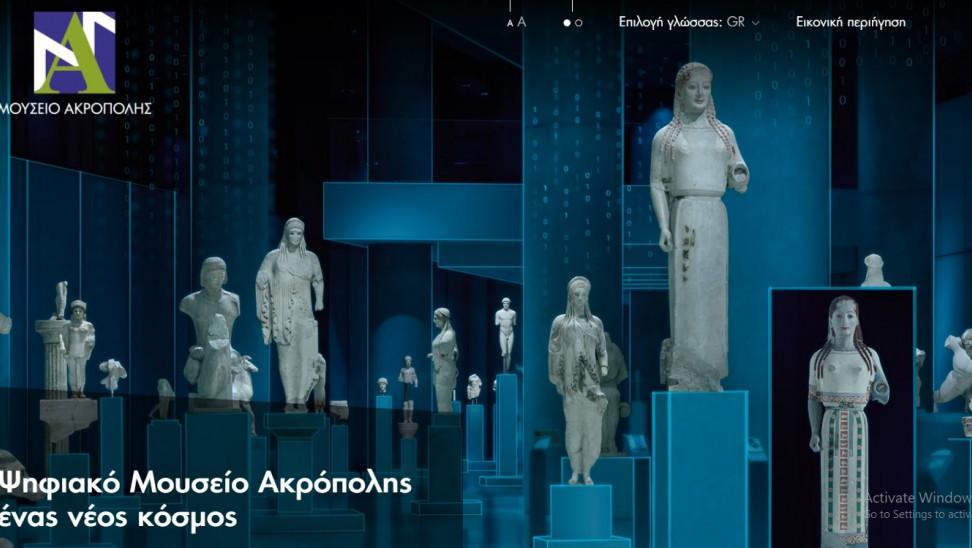 Εικονικό ταξίδι στην Ακρόπολη: Για 1η φορά ολόκληρο το ελληνικό μουσείο στην οθόνη μας