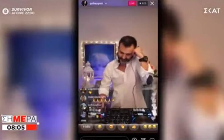Τούρκος dj έστησε ελληνικό πάρτι στο Instagram κι έγινε χαμός – Newsbeast