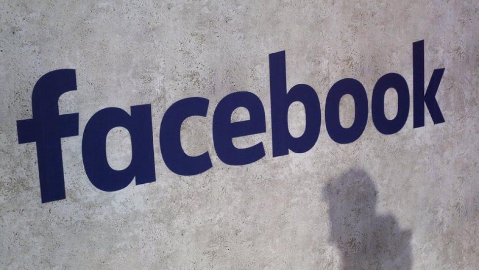 Το Facebook βάζει φρένο στις «ψεκασμένες» αναρτήσεις για τα εμβόλια