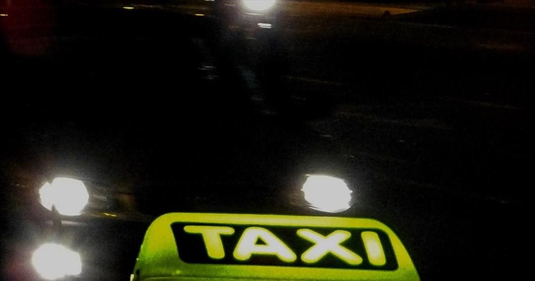 Πώς δρούσε οδηγός ταξί που εξαπατούσε κι έκλεβε ηλικιωμένους επιβάτες