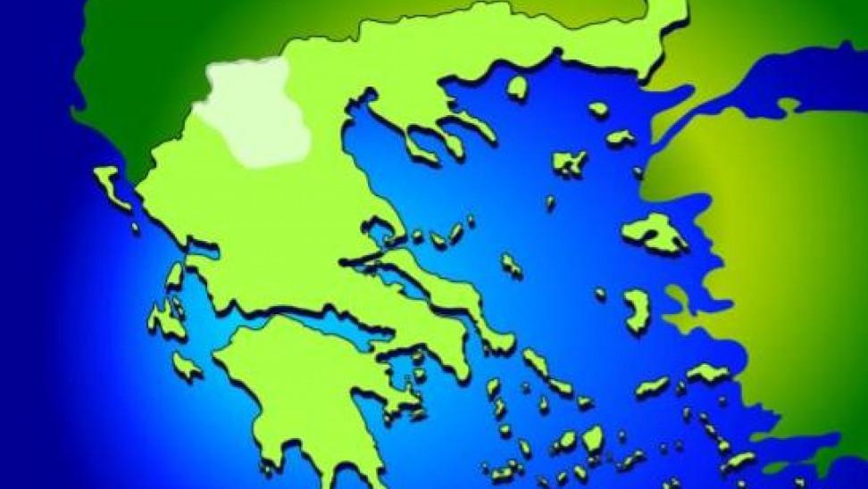Ψηφιακή μετάβαση: Από 09/04/2021 σε Γρεβενά, Καστοριά, Κοζάνη και Φλώρινα
