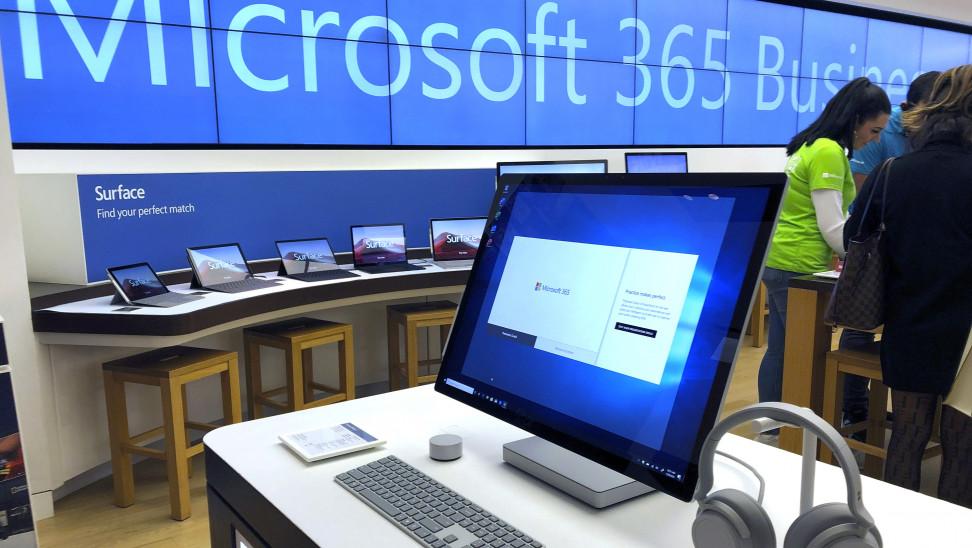 Microsoft: Προβλήματα κυβερνοασφαλείας σε Κεντρική- Αν. Ευρώπη – Πιο «ασφαλείς» οι ελληνικές επιχειρήσεις