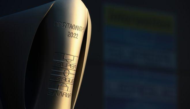 Super League Interwetten: Τα ντέρμπι του πρωταθλήματος