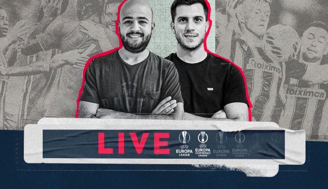 LIVE: Προκρίσεις για Ολυμπιακό, ΠΑΟΚ και τώρα μεταγραφές