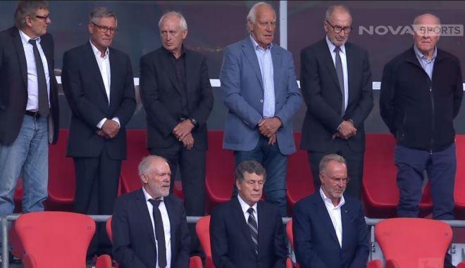 Μπάγερν – Κολωνία: Αντίο στον Γκερντ Μίλερ, με Ότο Ρεχάγκελ στην κερκίδα