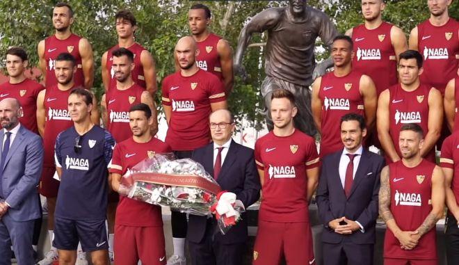 Σεβίλλη: Το ποδοσφαιρικό τμήμα των Ανδαλουσιάνων τίμησε τον Αντόνιο Πουέρτας που έφυγε από τη ζωή πριν από 14 χρόνια