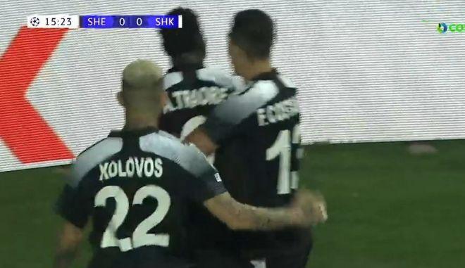 Σέριφ – Σαχτάρ: Το ιστορικό πρώτο γκολ των Μολδαβών στο Champions League με τον Τραορέ
