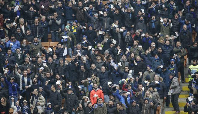 Πληρότητα στο 100% στα ιταλικά γήπεδα μέχρι το τέλος του 2021